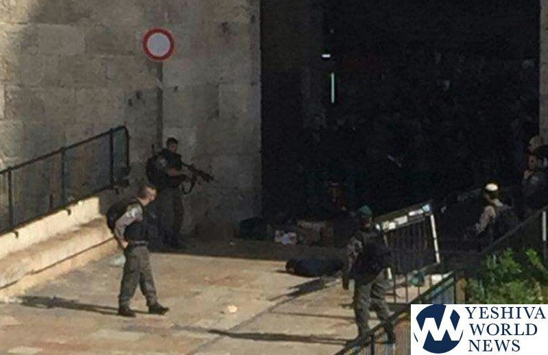 Attempted Terror Attack at Shar Shechem in Yerushalayim [UPDATED 3:58PM IL]