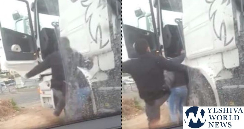 VIDEO: Abusive Yassam Cop Takes Out His Wrath On An Arab Man