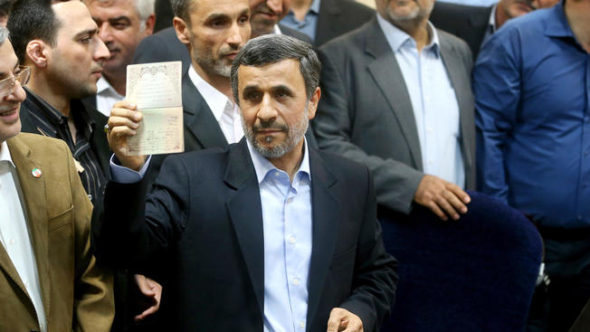 A closer look at Iran's presidential candidates
