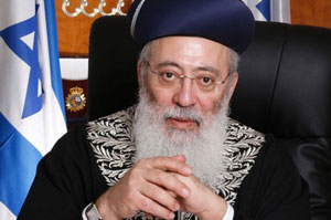 Jerusalem Sephardi Chief Rabbi Amar Calls For A Fast Day In Light Of High Court Ruling