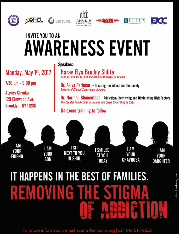 Amudim Brooklyn Event To Focus On Support, Not Stigma, For Addiction