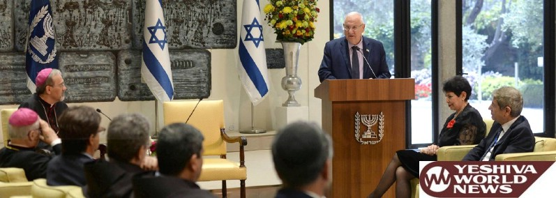 President Rivlin Receives Hebrew Translation Of Vatican Documents