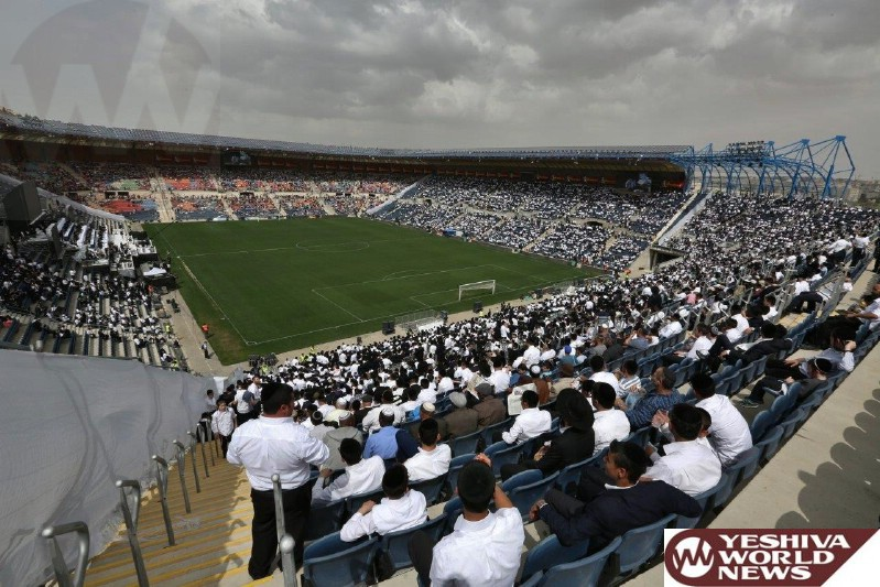 Photo Essay: More Than 20K Pack Teddy Stadium On Pesach 5777 In Massive Event Organized By Shas (Photos By JDN)