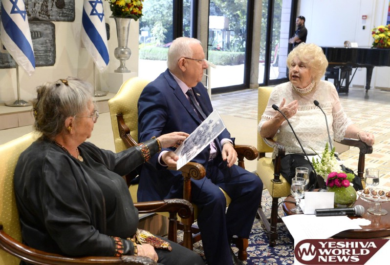 President And First Lady Rivlin Host Mrs. Miriam Eshel, 87, Who Survived Auschwitz To Tell Her Story