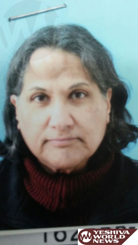 Police Continue Search For Missing Ramat Gan Woman