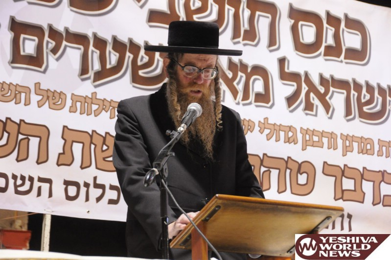 Photo Essay: Kinus For The Kedusha Of The Beis Yisroel Area In Yerushalayim (Photos by JDN)