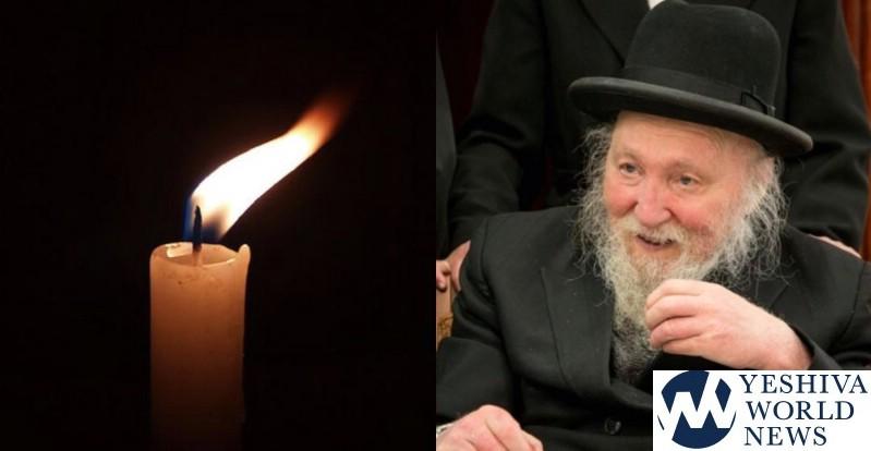 Levaya Of Hagaon HaRav Yosef Rosenblum ZATZAL; Rosh Yeshiva Sha'arei Yosher