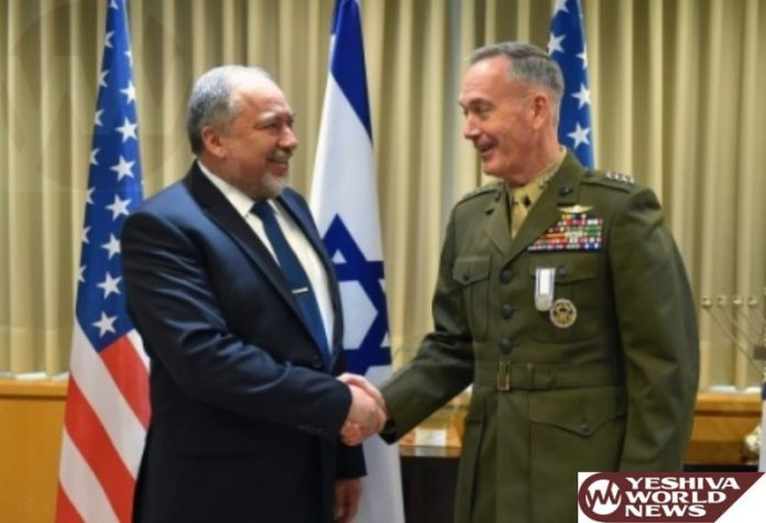 United States army chief arrives in Israel for official visit