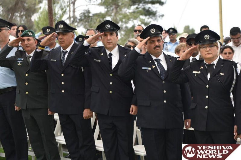 PHOTOS: Official Israel Police Memorial Day Ceremony | Yeshiva World