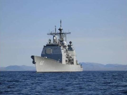 Sailor missing after going overboard off North Carolina coast
