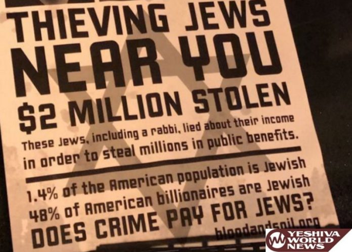 Anti-Semitic Banner Found on New Jersey Holocaust Memorial