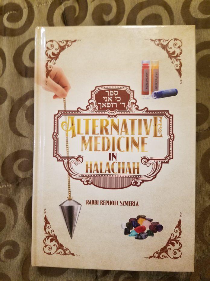 La Medicina alternativa en la Halacha: una Revisión a la Yeshiva de las Noticias del Mundo 1