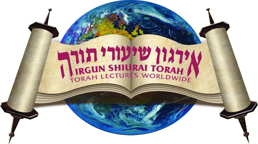LIVE STREAM: Irgun Shiurai Torah Summer Shiurim Series – Rabbi Zecharia Wallerstein Shlita – I Plead The Fifth Commandment