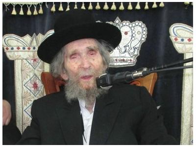 Update On The Condition Of Maran Rav Shteinman Yeshiva