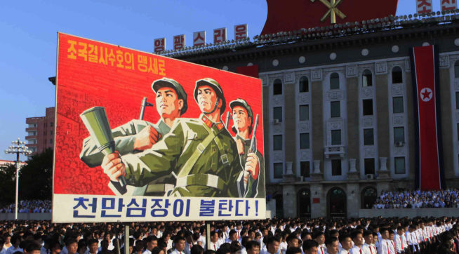 Seoul closely monitoring possible Pyongyang provocation