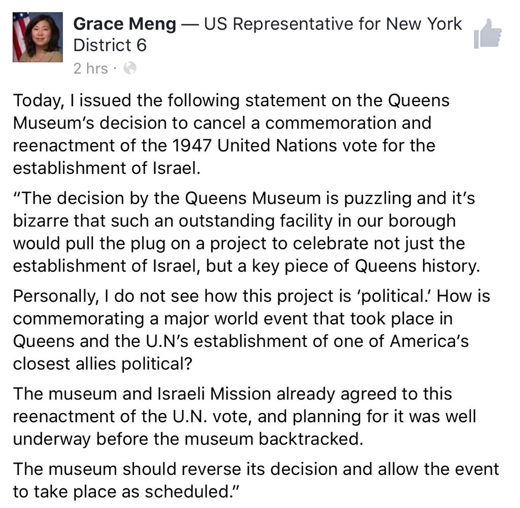 Shock Outrage After Queens Museum Cancels Israel Event Due To Palestinian Pressure Yeshiva