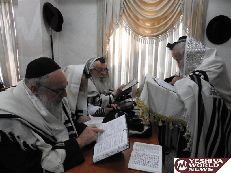 Jewish Holiday Rosh Hashanah