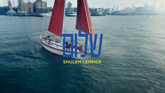 Watch Shulem Lemmer Tniyeleh Yeshiva World News