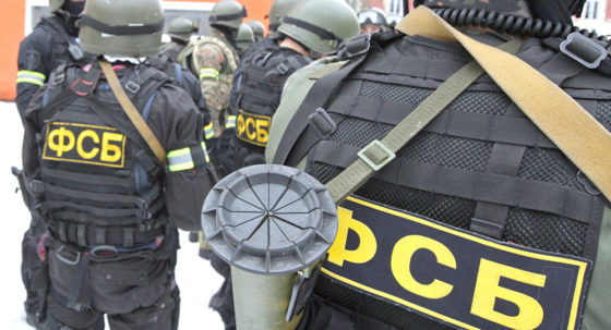 Russian Security Agency Says It Busts ISIS Suicide Bomber Cell
