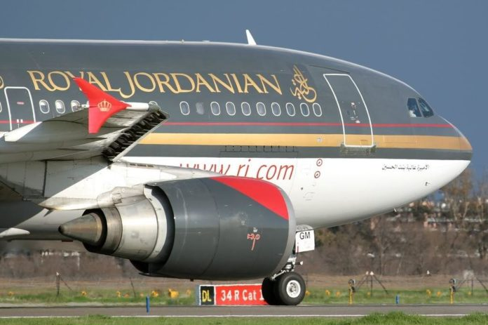 Image result for Royal Jordanian airline, photos