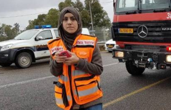 Religious Muslim Woman Spends Her Time Saving Lives In Israel