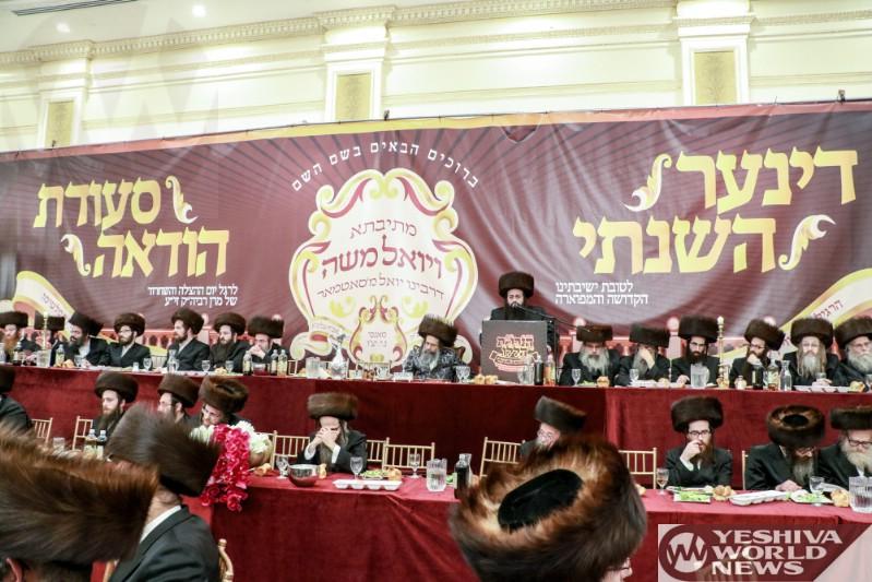 Photo Essay Dinner For Mesivtah Vyoel Moshe Satmar Monsey Photos By Jdn Yeshiva World News