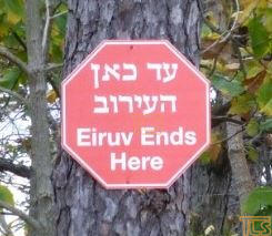 Despite Reports, There Has Not Been A Settlement With Jackson Township Over Eruv Ban