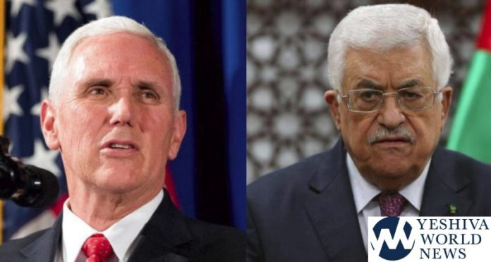 Palestinians say they won't meet with Pence