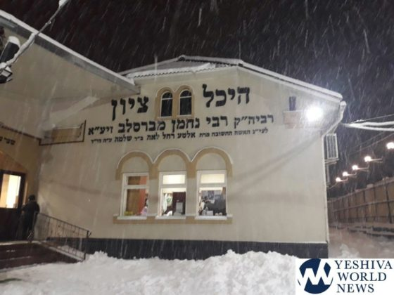 PHOTOS: Snow Hits The Tziyun Of Rav Nachman In Uman