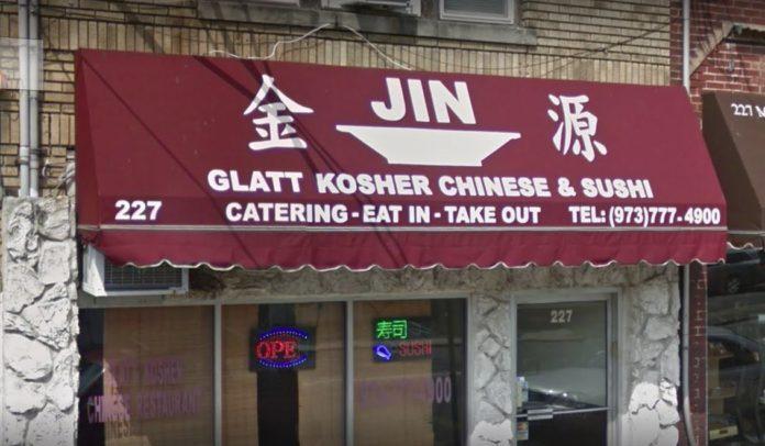 Jin Jin Chinese Restaurant Violation