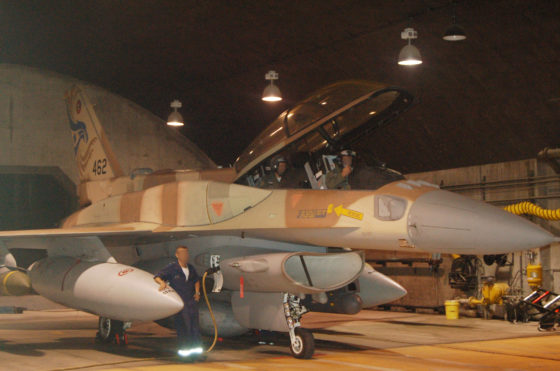 ISRAEL CONFIRMS: Israeli Air Force Wiped Out Syrian Nuclear Reactor In 2007 [VIDEOS & PHOTOS]