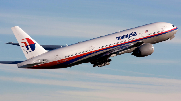 MH370 hunt likely to end mid-June, says official