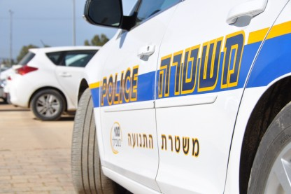 Israel Police Continues its Battle to Reduce Road Fatalities