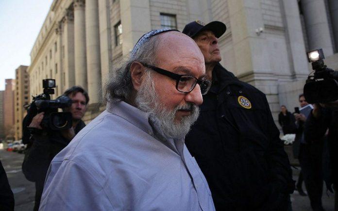 Did Jonathan Pollard Visit Israel's Consulate in NYC