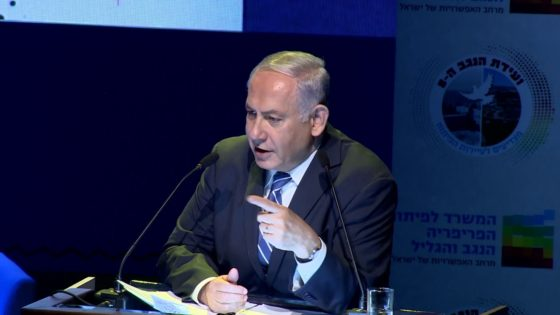 VIDEO: PM Netanyahu: Construction Moving Ahead In Dimona