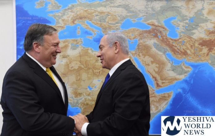 Pompeo says U.S.  stands 'with Israel' in fight against Iran