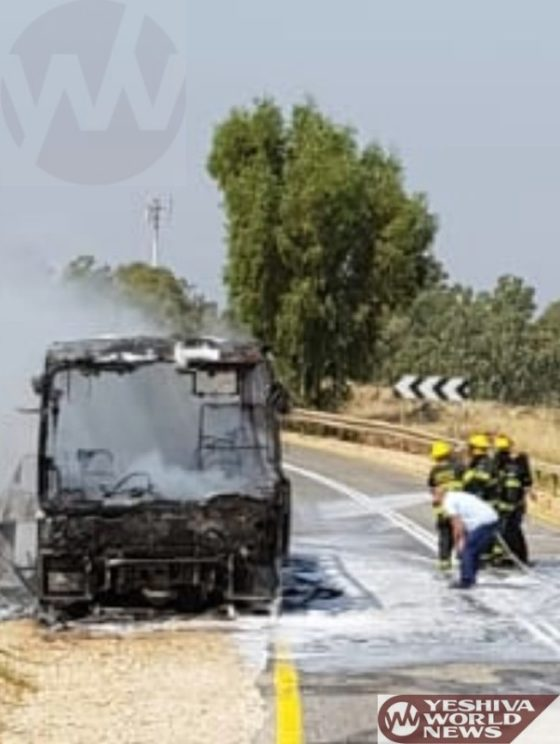 PHOTO: B'chasdei Hashem, Children Exited This Burning Bus in the Golan Heights Just In Time