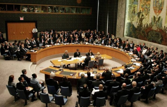 Israel withdrew its candidacy for membership in the United Nations security Council