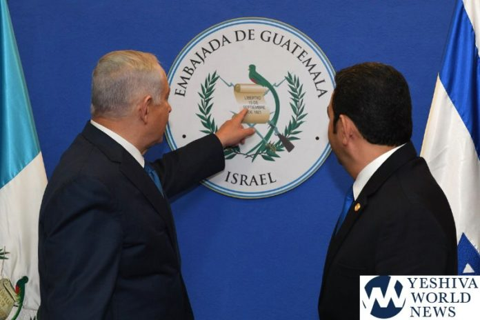 Guatemala joins the US in moving its Israeli embassy to Jerusalem