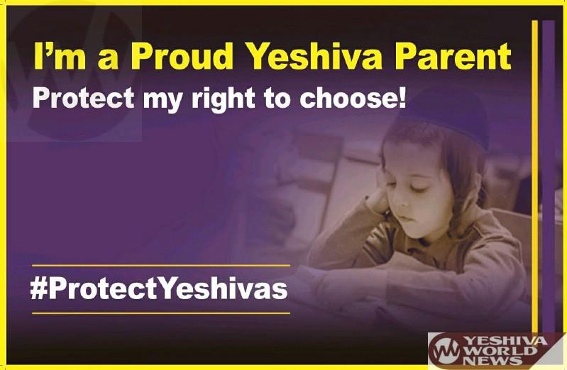 "PHOTOS: Yeshiva Parents Launch ""Protect Our Yeshivas"" Campaign - The Yeshiva World"