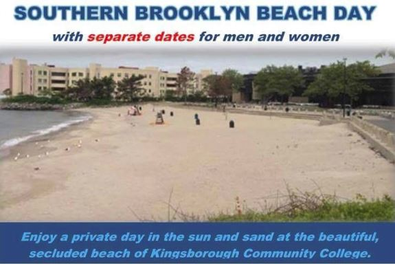 A New York City councilman is renting a city beach on Coney Island in order to host gender-segregated swim days for his Jewish and Muslim constituents.