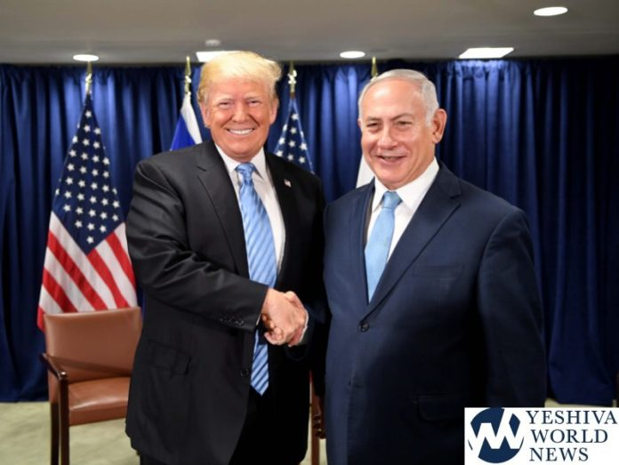 "WATCH: Trump Meets Netanyahu: Says ""I Like 2-State ..."