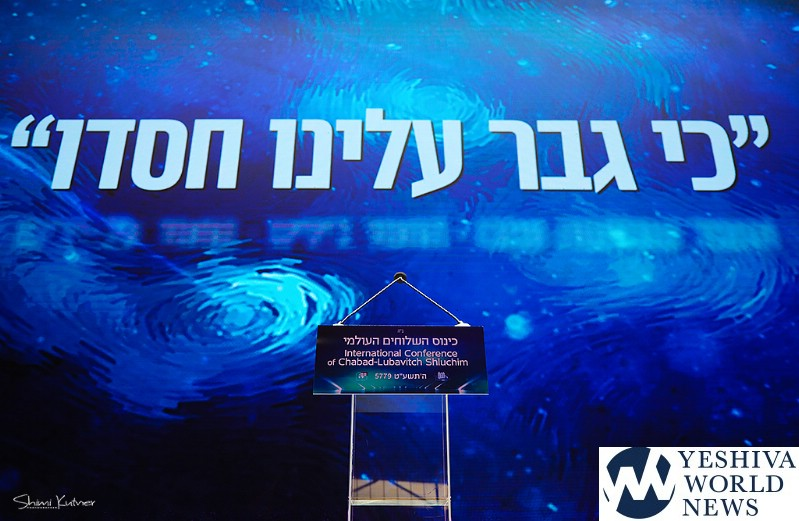 5,600 Chabad Shluchim And Guests Reflect And Celebrate At