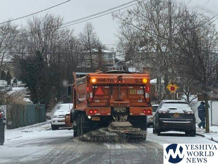 NYC: Snow & Traffic Alert Issued For Wednesday | Yeshiva World News