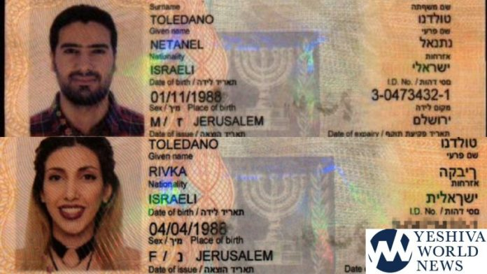 Iranians photos Arrested News World Argentina In Forged With Passports Yeshiva Israeli Poorly