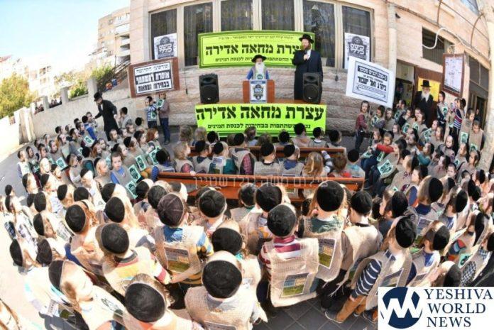 Teen girls in Bnei Brak
