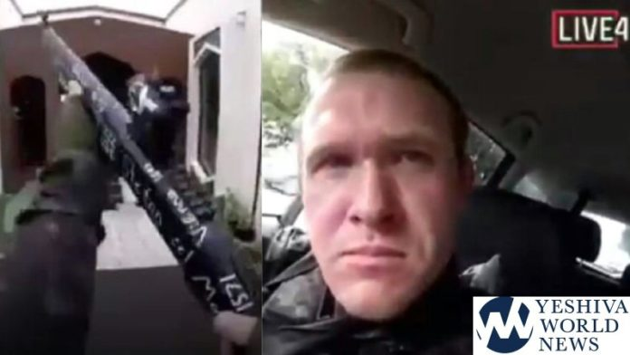 Nz Shooting Mosque News: HORRIFIC MASSACRE: 49 Killed In Mass Shooting At TWO New