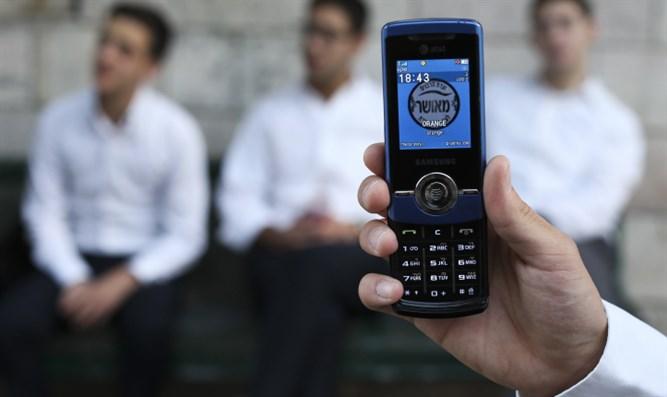 Eighty Talmidim Ousted From Yeshiva In Eretz Yisroel For Having Kosher Phones The Yeshiva World