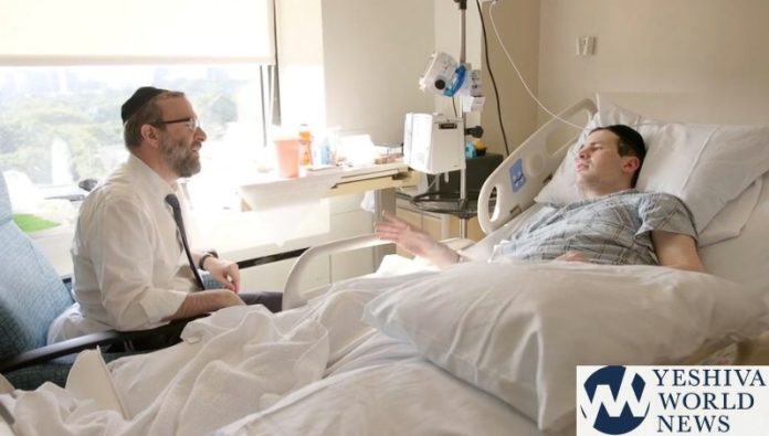 Inspirational Video Yeshiva Bochur With Illness Releases