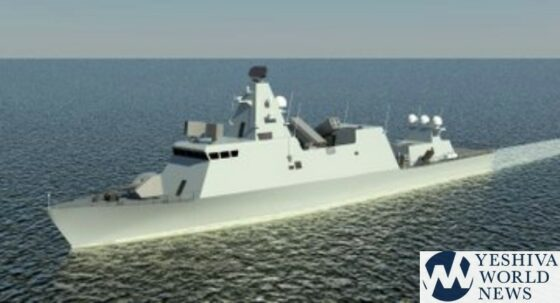 NIS 90 Million Allocated to Provide Additional Advanced Equipment to the Israel Navy